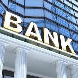Банки Дорохово
