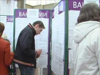 Центры занятости Дорохово