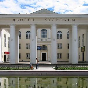 Дворцы и дома культуры Дорохово
