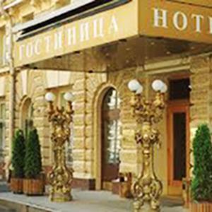 Гостиницы Дорохово