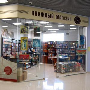 Книжные магазины Дорохово