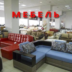 Магазины мебели Дорохово