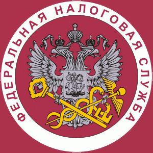 Налоговые инспекции, службы Дорохово