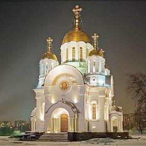 Религиозные учреждения Дорохово