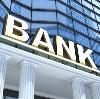 Банки в Дорохово