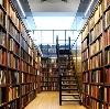 Библиотеки в Дорохово