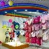 Детские магазины в Дорохово
