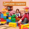 Детские сады в Дорохово