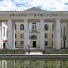 Дворцы и дома культуры в Дорохово