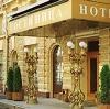 Гостиницы в Дорохово