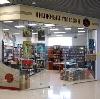 Книжные магазины в Дорохово