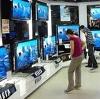 Магазины электроники в Дорохово