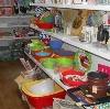 Магазины хозтоваров в Дорохово