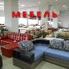 Магазины мебели в Дорохово