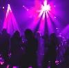 Ночные клубы в Дорохово