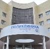 Поликлиники в Дорохово