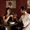 Рестораны, кафе, бары в Дорохово