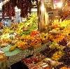 Рынки в Дорохово