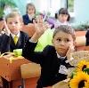 Школы в Дорохово