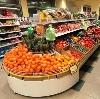 Супермаркеты в Дорохово