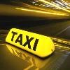 Такси в Дорохово