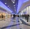 Торговые центры в Дорохово