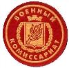 Военкоматы, комиссариаты в Дорохово