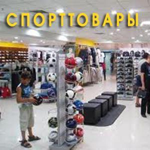 Спортивные магазины Дорохово