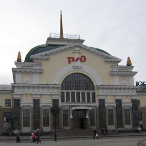 Железнодорожные вокзалы Дорохово